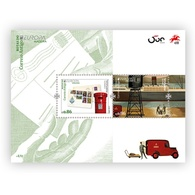 Portugal ** & CEPT Europa Madeira, Ancient Post Mail Routes 2020 (8022) - Blocks & Sheetlets