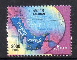 IRAN 2792 Carte Et Vue Aérienne De L'Iran Et Du Golfe Persique, Pétrole - Géographie