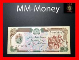 Afghanistan 500 Afghanis 1990 P. 60 UNC - Afghanistan
