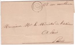 CORSE 1864 Pli En Franchise > Ministre De L'Intérieur Type 15 CORTE Au Dos Ambulant MARSEILLE à PARIS Brigade D - 1849-1876: Periodo Classico