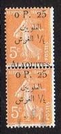 Alaouïtes N° 2 Neuf * - Variété Surcharge à Cheval (timbre Du Bas Avec Clair Important) - Alaouites (1923-1930)
