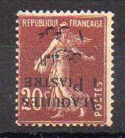 Alaouïtes N° 4a Neuf (*) (neuf SANS Gomme) - Variété Surcharge Renversée - Cote Neuf * : 70€ - Alaouites (1923-1930)