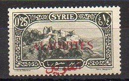 Alaouïtes N° 23 Neuf * - Variété Surcharge Décalée En Bas Du Timbre - Alaouites (1923-1930)