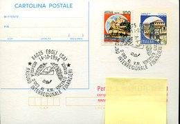 54873 Italia, Special Postmark 1984  Eboli,  Medaglia D'oro, Vincenzo Giudice, Cappello Alpini - Italie