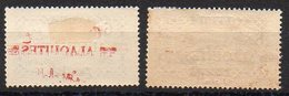 Alaouïtes N° 38a Neuf * - Variété Surcharge Recto-Verso - Cote 60€ - Joint N° 38 Avec Surchage Décalée - Alaouites (1923-1930)