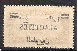 Alaouïtes N° 39c Neuf ** - Variété Surcharge Recto-Verso - Cote 70€ - Alaouites (1923-1930)