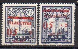 Alaouïtes N° 41 Neuf ** - Variété Surcharge Décalée Vers Le Bas (+ Timbre Normal) - Alaouites (1923-1930)