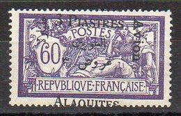 Alaouïtes Avion N° 2e Neuf * - Variété Surcharge à Cheval - Cote 50€ - Alaouites (1923-1930)