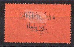 Alaouïtes Taxe N° 9 Neuf * - Variété Double Surcharge Recto-Verso - Alaouites (1923-1930)