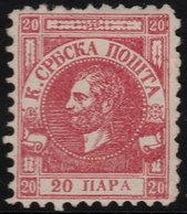 ✔️ Serbie Servië 1866/1868 - Michael III - Perf 9½ -  Mi. 5y  (*) MNG - Serbien