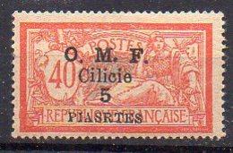 Cilicie N° 94a (Merson) Neuf * - Variété PIASRTES - Cote 90€ - Neufs