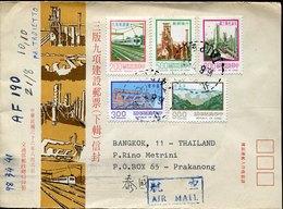 54886 Taiwan, Cover Circuled 1977 As Scan - 1945-... République De Chine