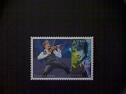 Norway (Norge), Scott #1615, Used (o), 2010, Eurovision Contestants, Ainnland, Multicolored - Oblitérés