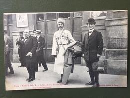 Visite à Nancy De S.A.I. Le Grand Duc Nicolas De Russie - Familles Royales
