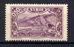 SYRIE  - 203** - ALEXANDRETTE - Syria (1919-1945)