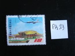Formose 1984 - Mémorial Sun Yat-sen - Y.T.  PA 23  - Oblitérés - Used - 1945-... Republic Of China