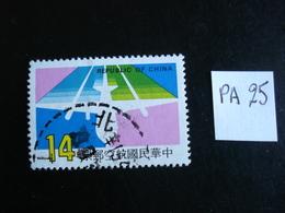 Formose 1987 - Silhouette D'avions - Y.T.  PA 25  - Oblitérés - Used - 1945-... Republic Of China