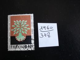Formose 1960 - Année Mondiale Du Réfugié - Y.T. 318 - Oblitérés - Used - 1945-... République De Chine