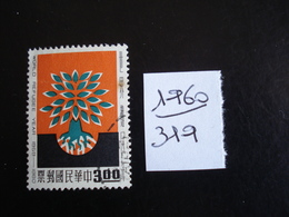 Formose 1960 - Année Mondiale Du Réfugié - Y.T. 319 - Oblitérés - Used - 1945-... République De Chine