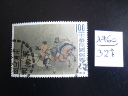Formose 1960 - Les Deux Cavaliers - Y.T. 327 - Oblitérés - Used - 1945-... République De Chine