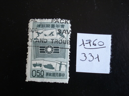 Formose 1960 - Activités Estivales De La Jeunesse - Y.T. 331 - Oblitérés - Used - 1945-... République De Chine