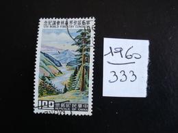 Formose 1960 - Développement De La Forêt - Y.T. 333 - Oblitérés - Used - 1945-... République De Chine