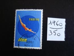 """Formose 1960 - Jeux Sportifs """"Plongeon"""" - Y.T. 350 - Oblitérés - Used - 1945-... République De Chine"""