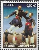 GREECE 2002 Traditional Dances - 50c - Pentozalis, Crete FU - Gebraucht