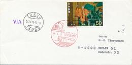 JAPON / ANTARCTIS   -  1979 - Non Classés
