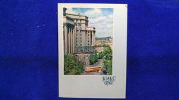 Kiev Building Of The Council Of Ministers Of The Ukrainian SSR Ukraine - Ukraine