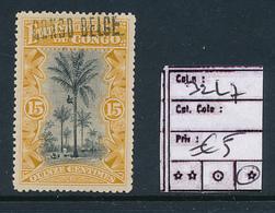 BELGIAN CONGO 1909 ISSUE LOCAL COB 32L7 LH - Congo Belge