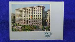Kiev Building Of City Council Ukraine - Ukraine