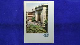 Kiev Building Of The Central Committee Of The Communist Party Of The Ukraine - Ukraine