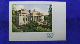 Kiev State Museum Of Ukrainian Art Ukraine - Ukraine
