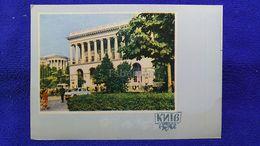 Kiev P. I. Chaikovsky State Conservatorie Ukraine - Ukraine