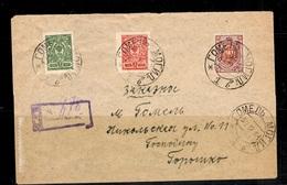Ukraine Belle Lettre Recommandée De 1918. Timbres Surchargés Trident. Rare! TB. A Saisir! - Ukraine