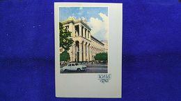 Kiev General Post Office Ukraine - Ukraine
