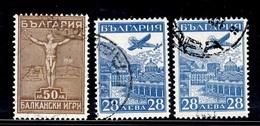 Bulgarie YT N° 230 Et Poste Aérienne N° 14 (2) Oblitérés. B/TB. A Saisir! - Used Stamps