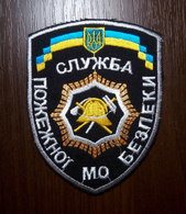 Patch Firefighters Of Ministry Of Defense UKRAINE ARMY Abzeichen Ecusson Parche - Ecussons Tissu