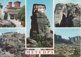 Meteora Vues - Grèce