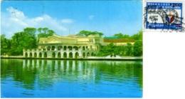 PILIPINAS  PHILIPPINES  FILIPPINE  MANILA  Malacanan Palace Along Pasig River  Nice Stamp - Philippines