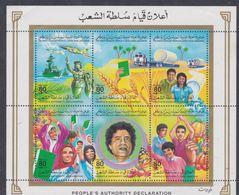 Libye N° 1849 A / R XX 24è Anni. De La Révolution Du 1er Sept Les 16  Vals Sans Charnière Imprimées En Une Feuille, TB - Libia