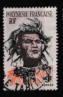 POLYNESIE YT 8  Oblitéré - Polynésie Française