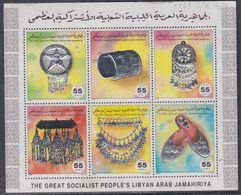 Libye N° 1849 S / X XX Bijoux En Argent, Les 6  Valeurs Sans Charnière Imprimées En Une Petite Feuille, TB - Libia