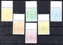 15.8.1994; Cost Of Arms - Dienstmarken, Kat-Nr. 1 - 6 Mit Oberrand; Neuf ** Los 52471 - Palestina