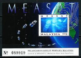 Malasia Nº HB-12 Nuevo - Malaysia (1964-...)