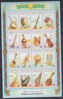 Libye N° 1960 / 75 XX Instruments De Musique, Les 16  Valeurs Sans Charnière Imprimées En Une Petite Feuille, TB - Libia