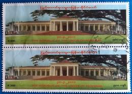142.MYANMAR USED STAMP MONUMENTS - Myanmar (Burma 1948-...)