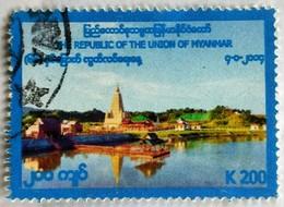 142.MYANMAR USED STAMP MONUMENTS, ARCHITECTURE - Myanmar (Burma 1948-...)