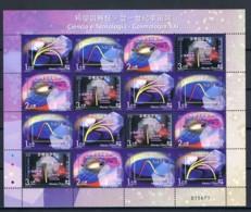 Macau, 2004, SG 1424a, MNH - 1999-... Chinese Admnistrative Region